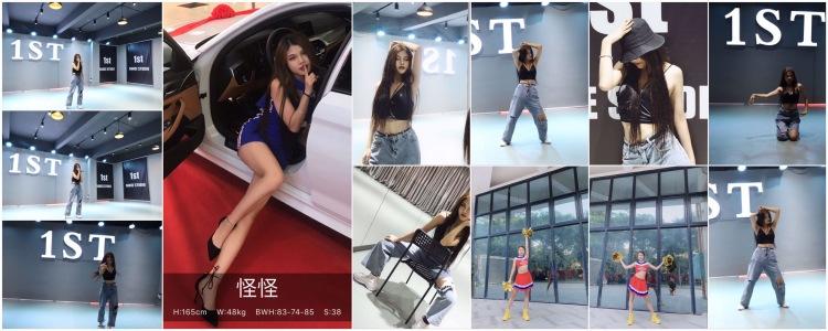 鸡涌baby-广东省·广州市·白云区--特长跳舞 可以接卖家秀各种商业拍摄 可以合作的 可以私聊我 谢谢~