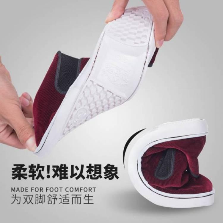 对方正在输入...-江西省·上饶市·婺源县-朋友圈-大家好我们是布鞋生产厂家! 虽然布鞋长得没有市面上那些运动鞋休闲鞋好看,但是穿着舒服,健康养脚! 欢迎各位有想法的来代理我家产品 我家长期做老北京布鞋,男款女款都有,厂家一手货源,质量保证!价格亲民!