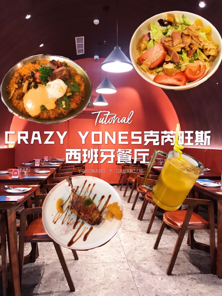 嗯哼_佳佳-江苏省·常州市·武进区--会拍照,会PS,美食探店,饰品拍照,好物分享,素人模特穿搭,经常出游及探店。业务接受范围广。详细的可以继续聊。