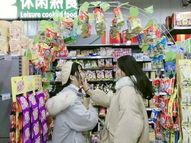 小桃希-湖南省·邵阳市·邵东县--接淘宝网拍