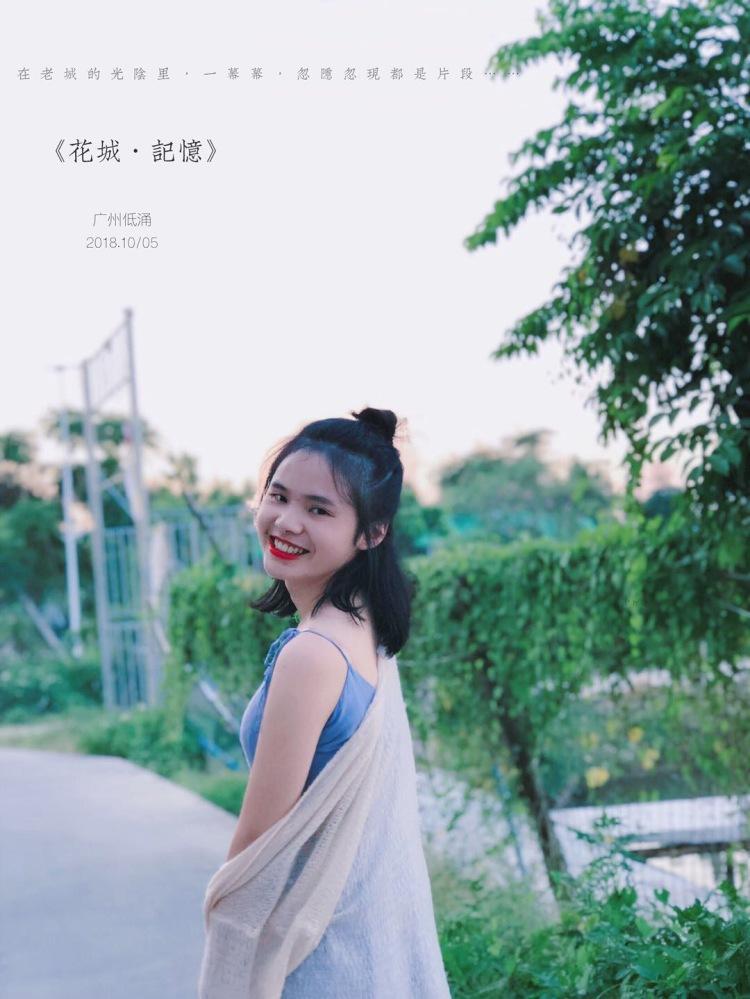付付💋-广东省·深圳市·罗湖区-抖音、微博-可以网拍、文案笔记编写,有需要的找我哟